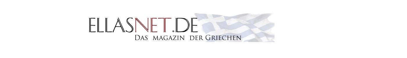 Magazin für Griechenland